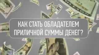 БАБЛО В ИНТЕРНЕТЕ : Как я заработал $275