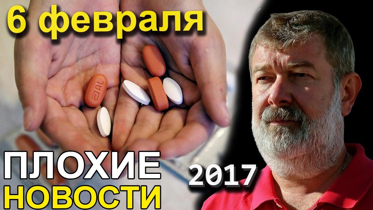 Последние новости с украины видео смотреть