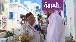 الانتخابات التونسية في عيون سكان مدينة سيدي بوسعيد