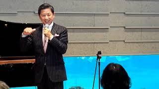 混声合唱団 野ばら 第一回定期演奏会 寺泉憲 スマイル.