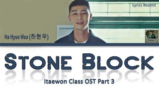 Ha Hyun Woo (하현우) - Stone Block (돌덩이) - (Itaewon Class/이태원 클라쓰 OST Part 3) Lyrics (Han/Rom/Eng/Indo)