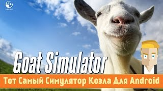 Goat Simulator - Тот Самый Симулятор Козла Для Android