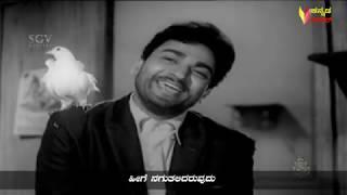 Kasturi Nivasa - Aadisi Nodu Beelisi Nodu - Video Song with Kannada Lyrics Full HD 1080p