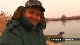 АРХІВ 2006р.(SD) ''Записки мисливця''. Рибалка як вона є - без ''купюр''.