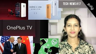 Realme X launch Confirmed, 10.OR G2, Redmi 7A Launch, Whatsapp, Huawei Ban Uplift   Tech News #17
