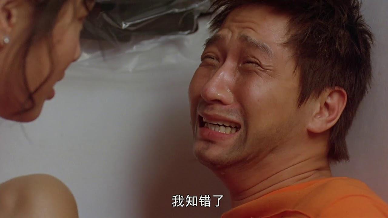 2000張家輝古天樂朱茵喜劇《中華賭俠》HD1080P - YouTube