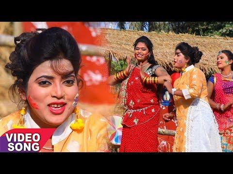 Priya payaliya (2018) सुपरहिट होली गीत - Holi Khele Hitawa Ke Didi - Bhojpuri Holi Video Song 2018
