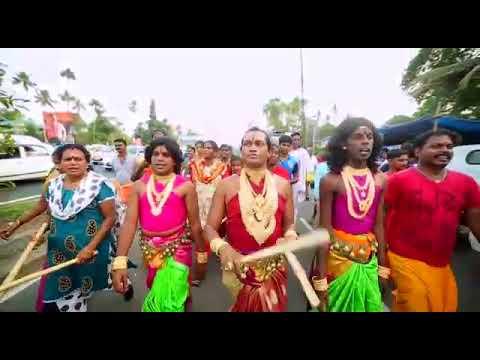 Kodungallur Bharani Pattu 2018 !!