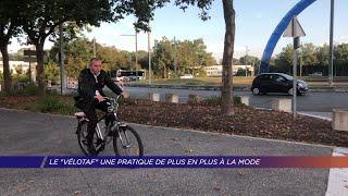 Yvelines | Le «vélotaf» une pratique de plus en plus à la mode