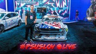 #PSUSLOV 🔴 LIVE: SEMA SHOW 2017