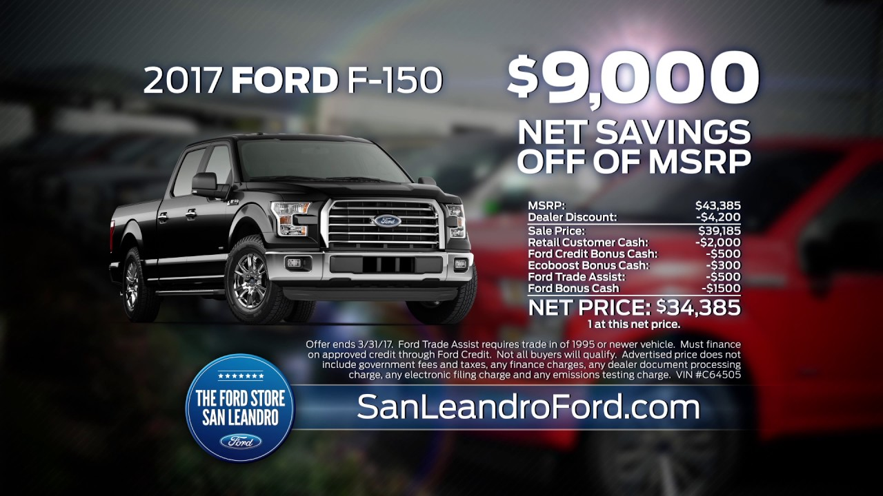 the ford store san leandro youtube. Black Bedroom Furniture Sets. Home Design Ideas