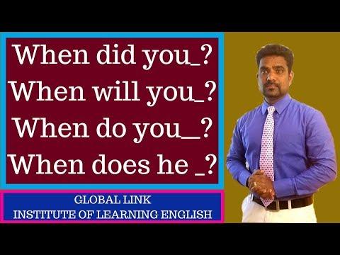 SPOKEN ENGLISH IN TAMIL | LEARN ENGLISH | HOW TO SPEAK ENGLISH FLUENTLY |  SPOKEN ENGLISH CLASSES