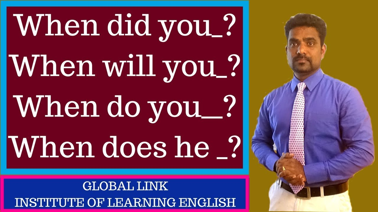 SPOKEN ENGLISH IN TAMIL | LEARN ENGLISH | HOW TO SPEAK ENGLISH FLUENTLY |  SPOKEN ENGLISH CLASSES