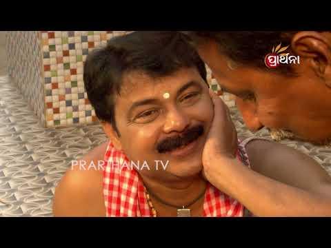 Tume Mo Jibane | Odia Bhajan | Jagannath Bhajan