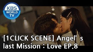KimMyungsoo's First Kiss with ShinHyesun?![1ClickScene / Angel's Last Mission: Love, Ep8]