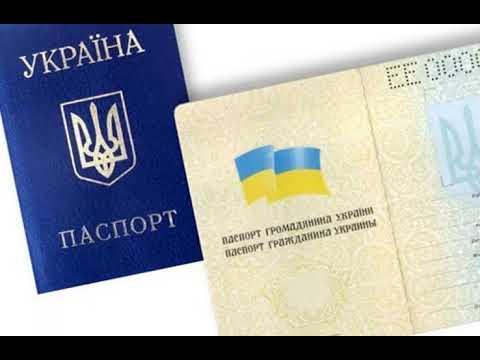 Важная инструкция правила прописки в Украине изменились