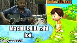 Machli Jal Ki Rani Hai/ Instrumental/Guitar Tab/Lead Mix