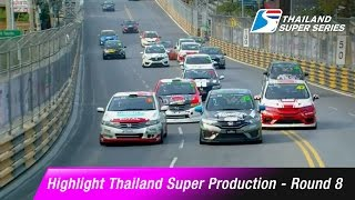 Highlight Thailand Super Production Round 8 | Bangsaen Grand Prix