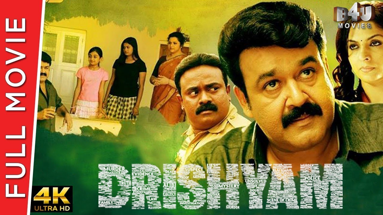 Drishyam New Hindi Dubbed Full Movie | Mohanlal, Meena, Ansiba Hassan, Asha Sarath | 4K
