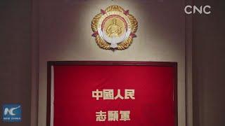 Visitors to Korean War exhibition salute CPV heroes
