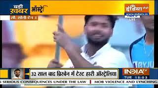India Shocks Australia To Clinch Final Test, Take Series 2-1