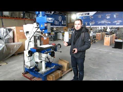 СВЕРЛИЛЬНЫЕ и ФРЕЗЕРНЫЕ станки по металлу FDB Maschinen (экскурсия по складу фирмы Demix 4)