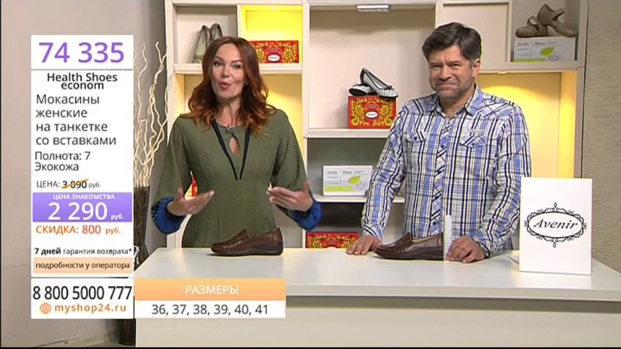 Цены на женские туфли мокасины в украине обувь мокасины и не только на клубок (ранее клумба)!