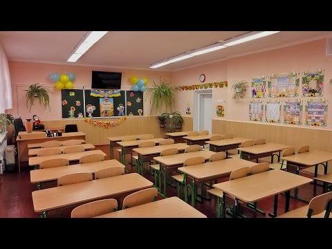 Кабинет начальных классов в школе № 18 пос.Коцюбинское (Коцюбинське)