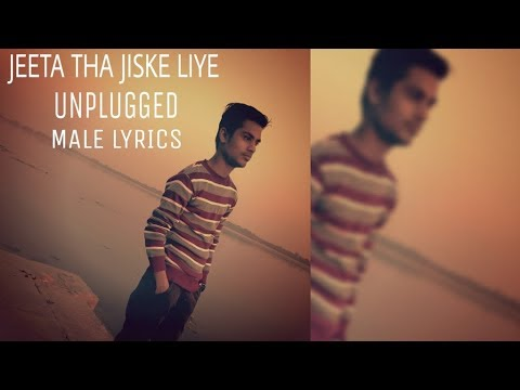 Jeeta Tha Jiske Liye - Lyrics Unplugged Cover | Dilwale | Siddharth Slathia | The Ultimate Rehan