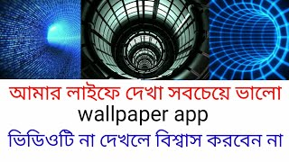 THE BEST wallpaper app for Android by Technical Alok