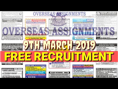 9th March OVERSEAS ASSIGNMENT E-PAPER FREE RECRUITMENT IN KUWAIT/UAE