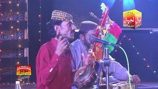 Ali Akbar Rind | Dil Nahy Chawann Main | Album 16 | LAJPAL ENTERPRISES