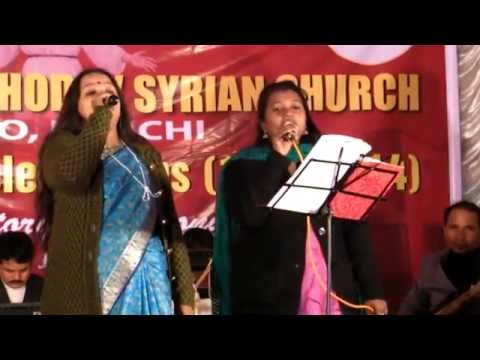 Devotional Song by Female singers of Shalem Group of Ranchi