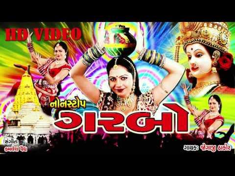 Gujarati Garba 2016 | Garbo | Nonstop | Gujarati Latest Garaba | Navaratri Special