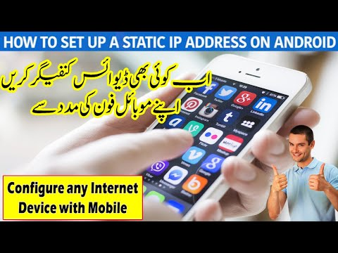 how-to-set-a-static-ip-address-on-android-|-manual-ip-add-on-mobile-|-internet-device-configure-|