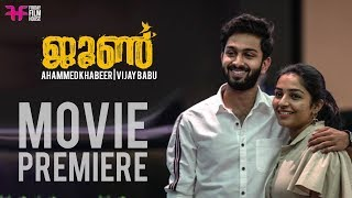 June Movie Premiere | Rajisha Vijayan | Vijay Babu | Sarjano Khalid | Friday Film House