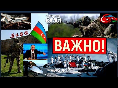 Урок Карабаха: