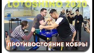 ★ TAUTIEV vs. MURATOV ★  LOTOSHINO 2020 ★  RIGHT HAND