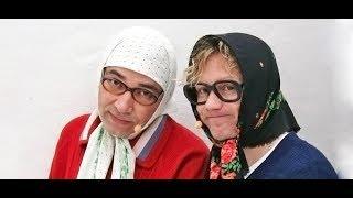 Новые русские бабки Няньки 2009