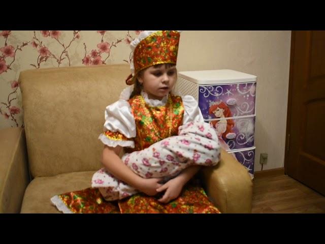 Изображение предпросмотра прочтения – МарияВолкова читает произведение «Ой, люли люлюшеньки» (Русский фольклор )