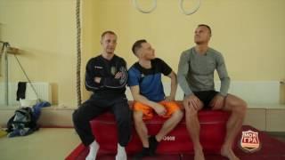 Как Вячеслав Шевчук занимался спортивной гимнастикой