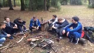 Лесной Уикенд (Фильм)