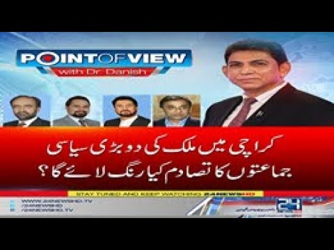 Tenshion between two major Parties in Karachi | Point of View | 8 May 2018 | 24 News HD