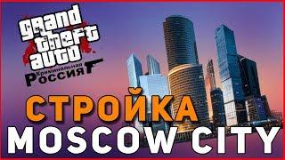 СТРОИТЕЛИ MOSCOW CITY?! УЗБЕКИ В ДЕЛЕ