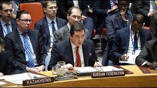 Выступление зампостпреда В.К.Сафронкова в СБ ООН по американской агрессии в Сирии, 7 апреля 2017 г.