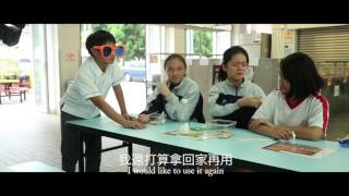 Publication Date: 2016-09-29   Video Title: 環保校園