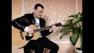 """Авторская песня под гитару """"Три аккорда"""". Про любовь, жизнь, войну. Автор: Владимир Детков."""
