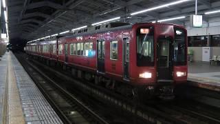 【HD】南海2000系2044F真田赤備え列車 南海本線 天下茶屋駅 発車 2019 02 19