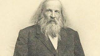 Дмитрий Иванович Менделеев. Гении и злодеи.