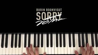 ขอโทษ - บุรินทร์ บุญวิสุทธิ์ (Piano Cover) | Pleumbluebeans
